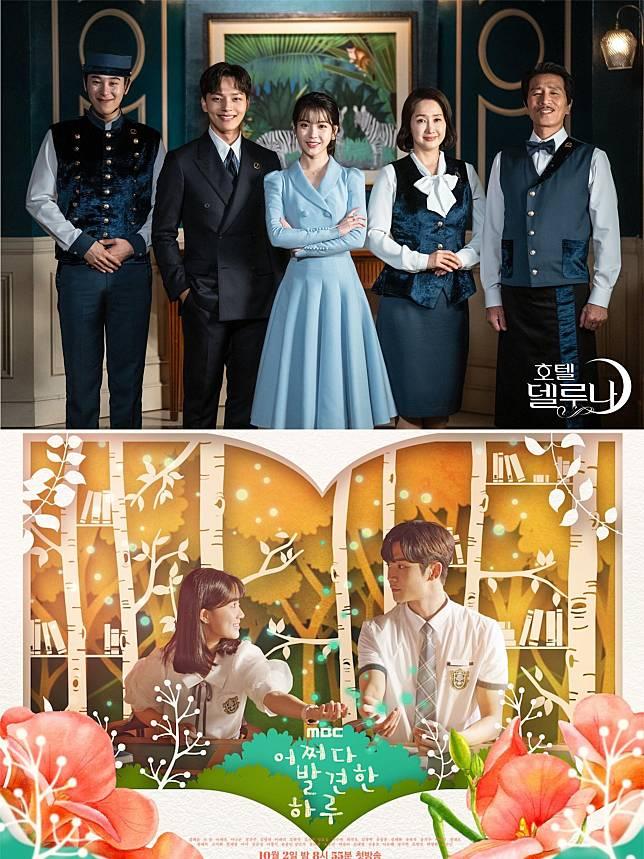 8 Drama Korea yang Bisa Kamu Tonton Gratis di Viu, Jangan Terlewat!