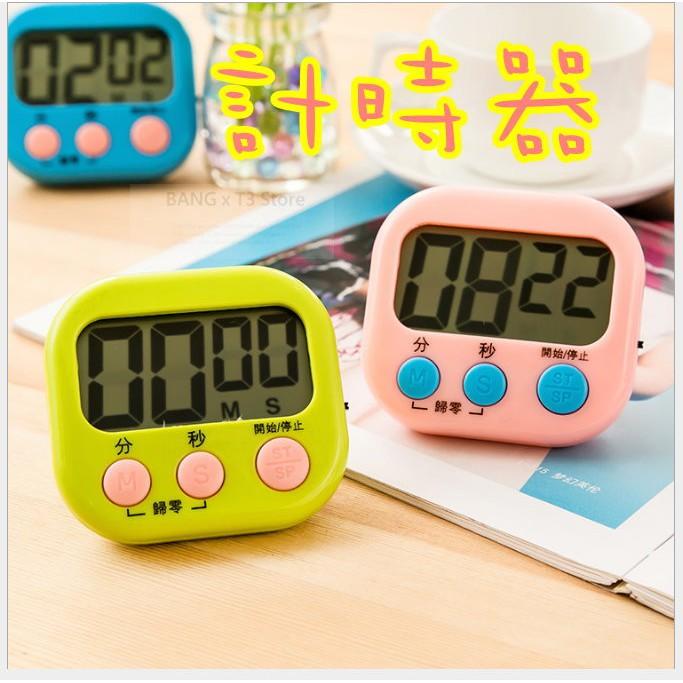 ✔ 電子計時器廣泛於廚房烹飪,運動時間,方便計時✔ 螢幕超大,可以磁吸,可以站立✔ 背附強力磁吸,可吸附在黑板或立於桌面上*使用一般4號電池一顆即可,續航力很久(可加購),不用特別買鹼性電池尺寸 寬6