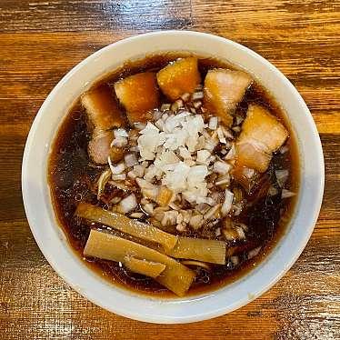 自家製熟成麺 吉岡 田端店のundefinedに実際訪問訪問したユーザーunknownさんが新しく投稿した新着口コミの写真