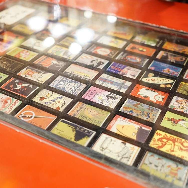 実際訪問したユーザーが直接撮影して投稿した祇園町北側その他粉もの壹錢洋食 祗園本店の写真