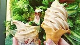 今夏IG打卡網美冰品!全家最新「仙女紅茶霜淇淋」開賣啦!