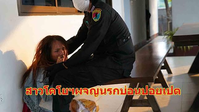 โคโยตี้สาวไทยผจญนรกในบ่อนเขมร 16 วัน จนหลอนหนีข้ามแดนขอทหารช่วย