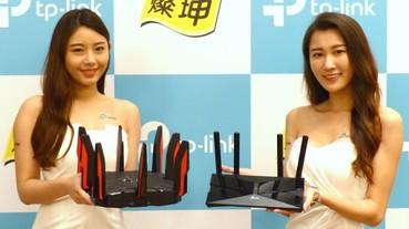 TP-Link 力挺台灣市場,Wi-Fi 6/802.11ax 無線路由器 Archer AX11000/AX6000/AX50/AX10 陸續推出