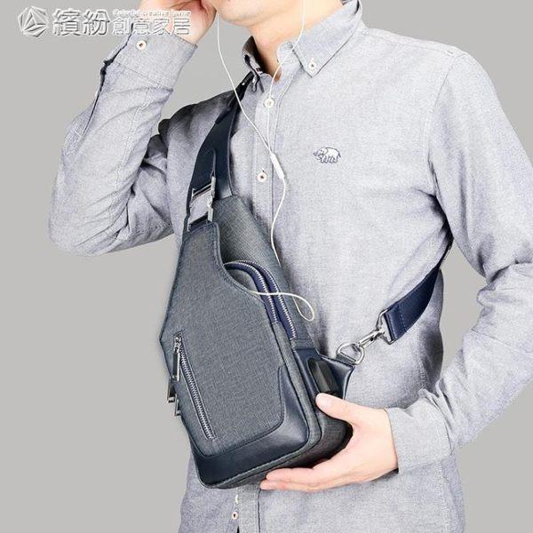 胸包男士包包單肩斜背包男正韓運動牌學生皮包防水休閒胸前背包 「繽紛創意家居」