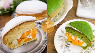 芒果季預購開跑啦!超人氣士林宣原蛋糕「芒果季」蛋糕即將上市,「抹茶芒果派」必吃!