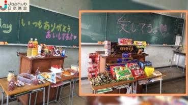 情人節 vs. 白色情人節禮物 這家班房的同學很有愛...