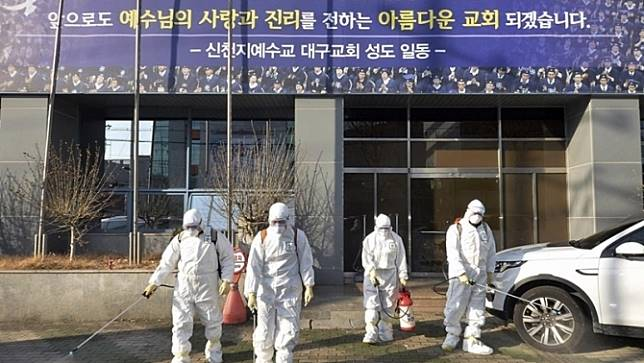 เกาหลีใต้พบผู้เสียชีวิตรายที่ 4 จากเชื้อไวรัสโควิด-19 ขณะที่มีผู้ติดเชื้อมากกว่า 500 คน