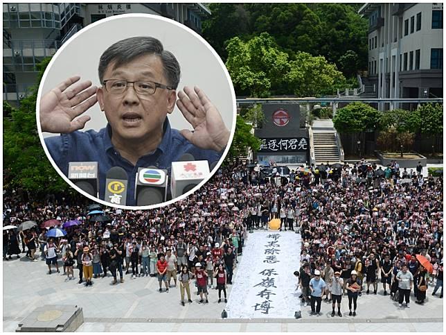 嶺大學生要求校董會罷免何君堯(小圖)。資料圖片