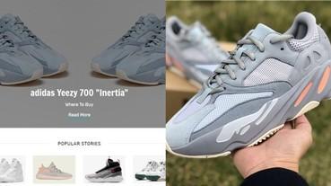 掌握最新球鞋發售訊息!型男必看 5 大國外「球鞋網站」