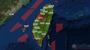 綠區大增! 台灣可空拍範圍「大逆轉」 ,至於那個台中嘛…