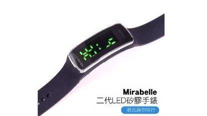 【Mirabelle】防水運動*二代LED夜光省電矽膠手錶