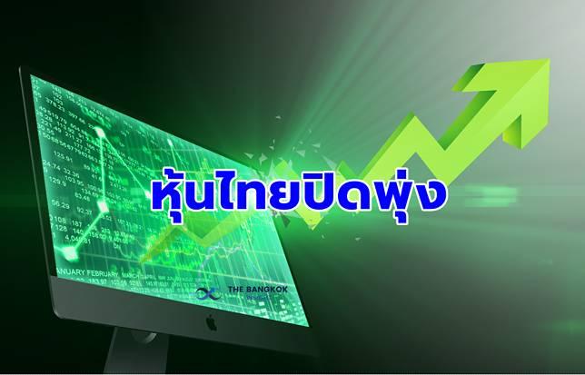 หุ้นไทยพุ่ง 12.03 จุด ปิดที่ 1,563.85 จุด