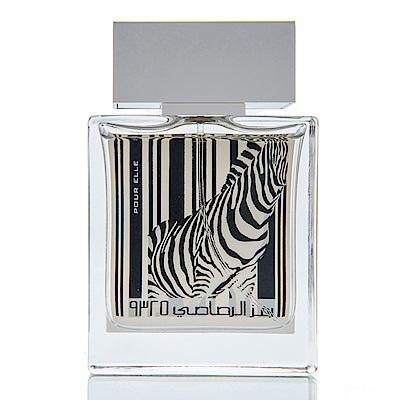 杜拜原裝阿拉伯皇室專用梵香氣味深度展現 活力 自信 誘惑焚香和高級感 上身效果驚艷高辨識度,體溫催化香調轉換留香12小時,擴散半徑2公尺