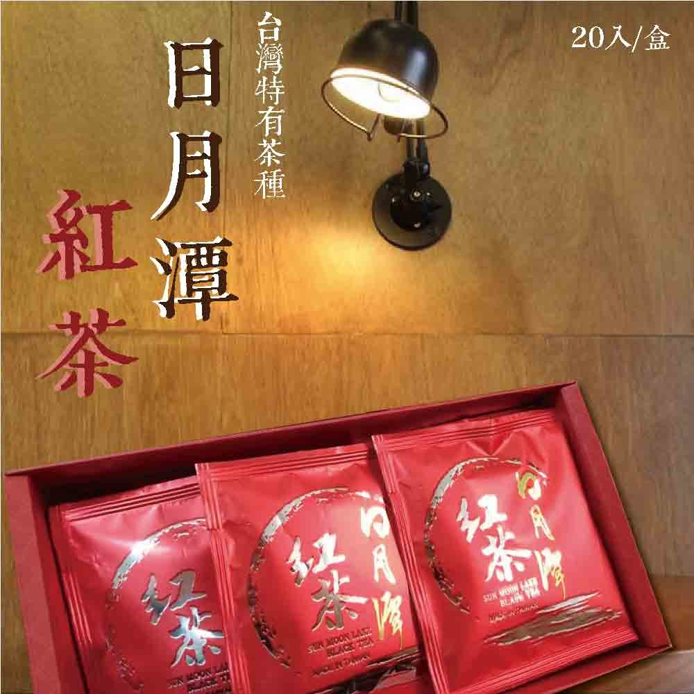 日月潭紅茶 - 紅玉紅茶 台茶十八號是台灣人的驕傲,更是魚池鄉的驕傲,他是歷經五、六十年的時間,由魚池鄉茶葉改良場,將台灣野生山茶和緬甸大葉種紅茶配種後,不斷地進行品種選育,才有今天的紅玉紅茶。紅玉的