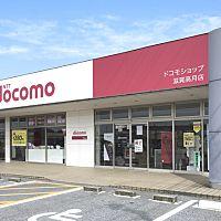 ドコモショップ滋賀高月店