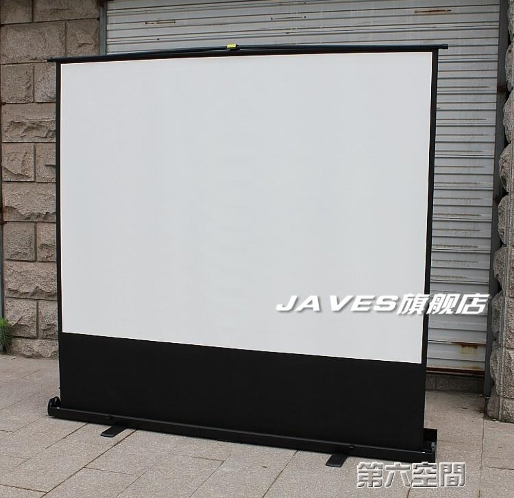 幕布 60寸地拉幕布投影幕投影機儀幕布便攜高清電影玻纖幕布 第六空間 MKS