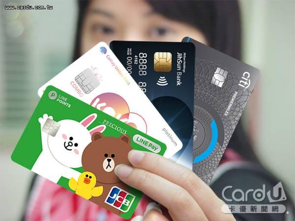信用卡權益變動包括回饋比率下調、回饋設下門檻、市區機場停車縮水及機接次數下調等(圖/卡優新聞網)