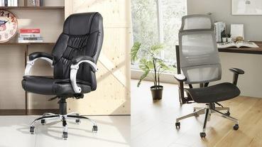 不只有ikea!PTT 人氣電腦椅推薦,在家工作、打電動告別腰痠背痛!