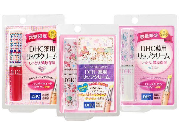 DHC~純欖護唇膏限定版(1.5g) 格紋粉/薔薇白/三麗鷗 3款可選【D308943】