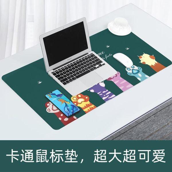超大鼠標墊手腕墊家用書桌墊辦公創意桌墊防臟電競滑鼠墊可愛鍵盤墊ins風女 魔方數碼館