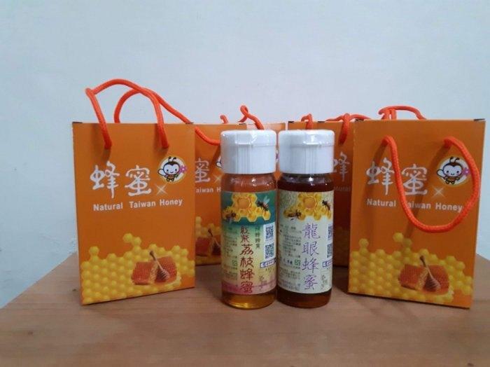 【高規食品檢驗保證 】頭等獎 飛峰 700克 龍眼 蜂蜜 有機 無毒 純蜂蜜 台灣農場 非進口 台灣食安檢驗全數通過