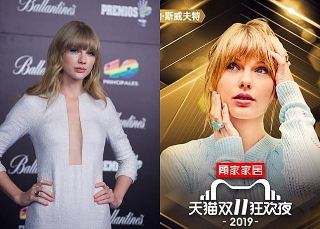 Taylor將擔任「天貓雙11狂歡夜」重量級表演嘉賓。