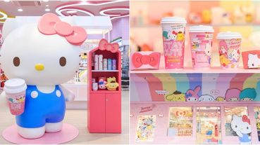 Kitty迷快衝!7-11 X 三麗鷗全球首間聯名店登場,超過20種凱蒂貓周邊商品限量開賣