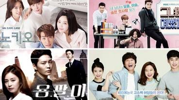 【放閃特輯】回顧 2015 年最浪漫的「韓劇之吻」 6 部韓劇的親吻畫面讓少女心瘋狂