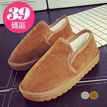 ★直擊時尚界正在流行的百變設計 ★極具質感的精美材質 ★絕對是今年不可或缺的鞋款!