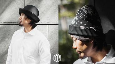 【 型格又懶惰之選 】男士冬季恩物! 日本品牌HUNTISM 推出全新帽子系列!