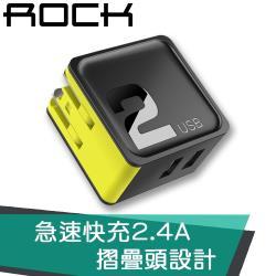 【ROCK】雙孔QC3.0可折疊旅行快速充電器