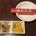 お通し - 実際訪問したユーザーが直接撮影して投稿した代々木中華料理陳家私菜 新宿店の写真のメニュー情報
