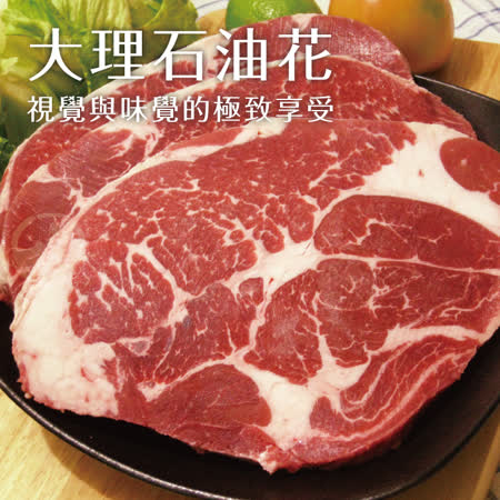 【欣明生鮮】美國安格斯總統級霜降牛排~比臉大2片組(600公克/1片)