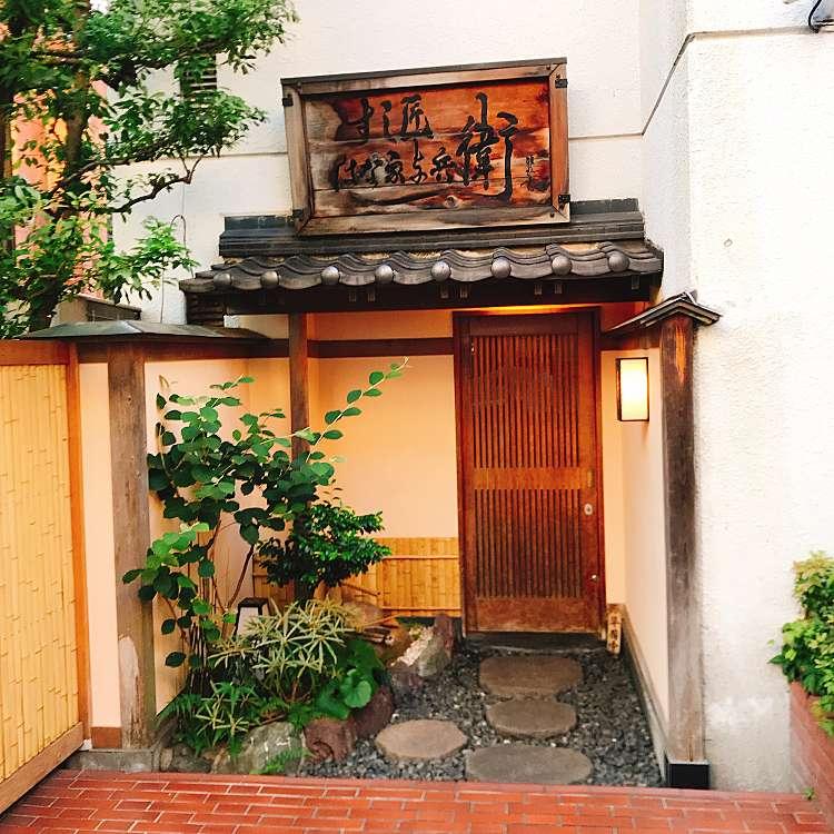 実際訪問したユーザーが直接撮影して投稿した四谷寿司すし匠の写真