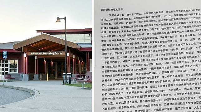 Hong Kong tensions trigger meetings with Canadian school principals, after anonymous pro-communist letter warns pupil of 'consequences'