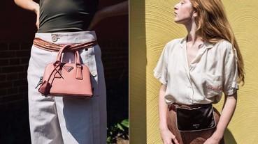 誰敢說腰包是 90 年代的老土產物?其實它才是 2017 最時尚的袋款!