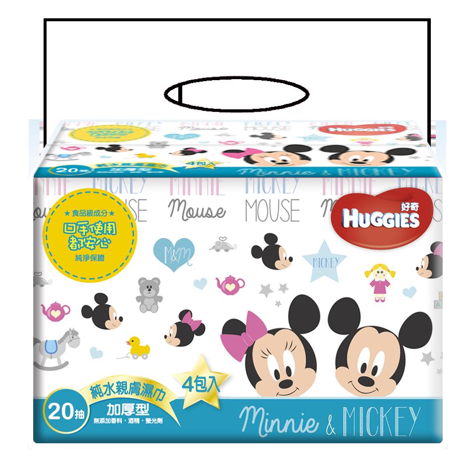 【好奇】純水迪士尼限定版(加厚型)嬰兒濕巾20抽*4包*5串(共20包)