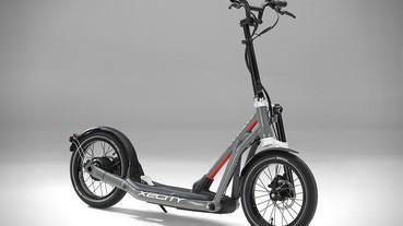 二萬幾買到BMW?!電動滑板車 X2City