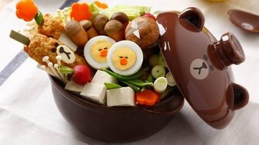 日本 Line Friends Store 推出限定版熊大砂鍋,可愛指數直達頂尖,要訂請快手!