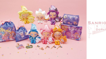 三麗鷗 X 小魔女DoReMi聯名系列登場,Hello Kitty&DoReMi娃娃、夢幻波龍吊飾通通必收