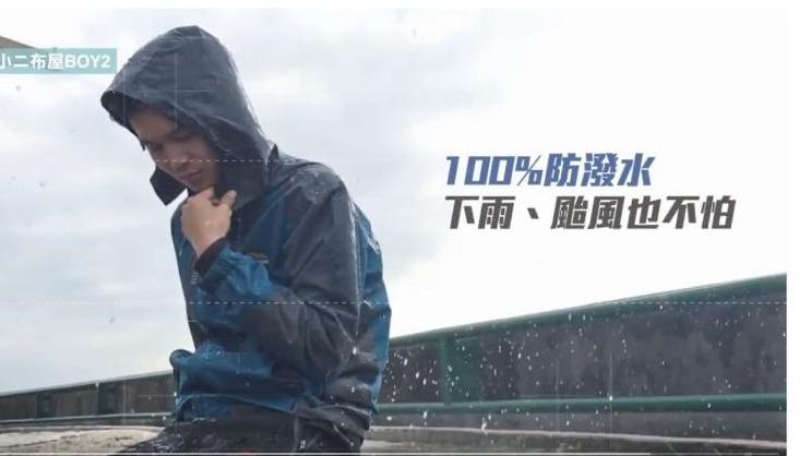 ✔防風✔防水✔抗溫差「薄款衝鋒衣」