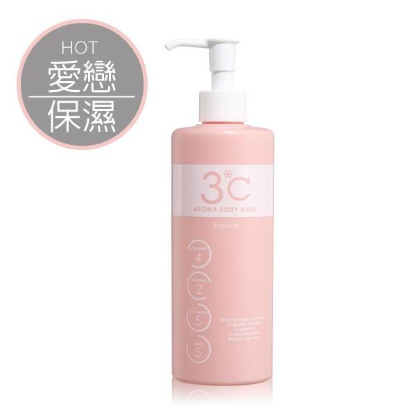 NEWART小蒼蘭香_3度C香水沐浴露350ml_降溫護膚/預防肌膚老化