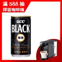 ◎- ◎ ◎品牌:UCC種類:咖啡外包裝材質:鐵罐/鋁罐內容物成分:水、研磨咖啡萃取液每份營養成分:每100毫升˙熱量--------------2.0大卡˙蛋白質--------------0公克˙