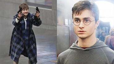 「哈利波特」丹尼爾·雷德克里夫拍戲超拼命 街頭穿內褲演出槍戰!