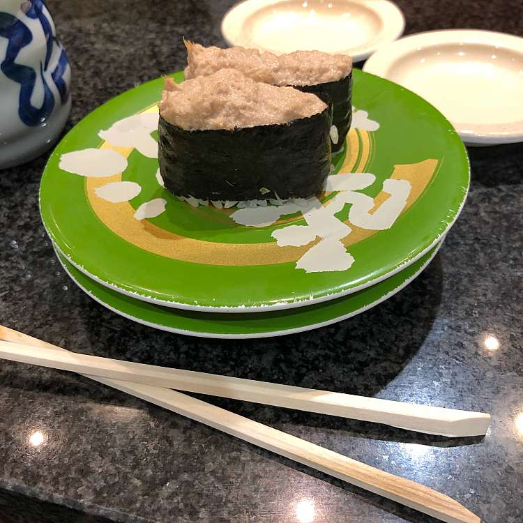 ユーザーが投稿したツナマヨの写真 - 実際訪問したユーザーが直接撮影して投稿した新宿回転寿司回転寿司 沼津港 本店の写真