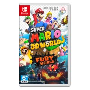 Switch 超級瑪利歐 3D 世界 + 狂怒世界 中文版送磁鐵