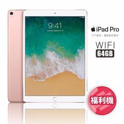 ◎10.5 英寸 Retina 顯示器 ◎Apple Pencil 支援 ◎廣色域顯示(P3)品牌:Apple蘋果系列:iPadPro型號:A1701中央處理器品牌:Apple蘋果中央處理器型號:A1