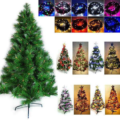 今年冬天何不買一株可愛幸福聖誕樹讓自己溫暖幸福一下呢