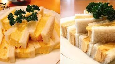 「日版洪端珍」~超人氣玉子燒三明治~遊日後,還能當伴手禮帶回家呢!