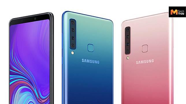 เผยข้อมูลแบต Samsung Galaxy A90 รุ่นใหญ่ แต่ให้แบตน้อยกว่า A50 และ A70